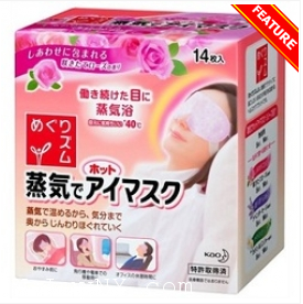 Kao Eye Mask